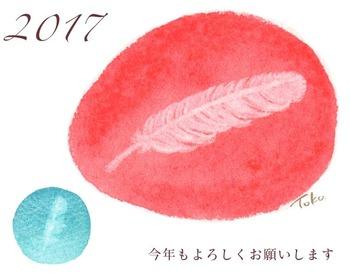 20170101nengajo-net.jpg